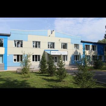 Школа Общеобразовательная гимназия № 5