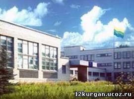 Школа МБОУ Лицей №12