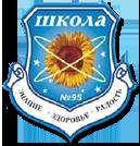 Начальная общеобразовательная школа № 95
