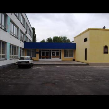 Гимназия № 2  г.Курчатова