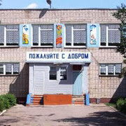 Начальная общеобразовательная школа № 7