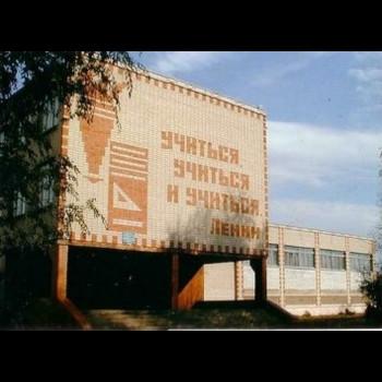 Ковылкинская средняя общеобразовательная школа № 3
