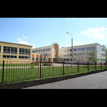 Саранская средняя общеобразовательная школа № 39