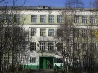 Школа г.Мурманска гимназия № 3