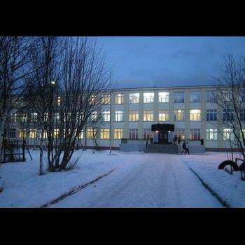 Средняя общеобразовательная школа № 11  г.Североморска Мурманской области