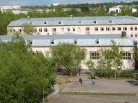 Средняя общеобразовательная школа № 25 Олимп