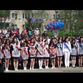 Средняя общеобразовательная школа № 29  г. Орска