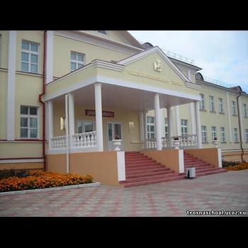 Троснянская средняя общеобразовательная школа