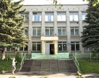 Средняя общеобразовательная школа № 31