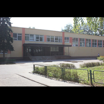 Средняя общеобразовательная школа № 39  г. Пензы