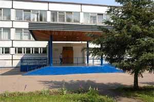 Гимназия № 42  г.Пензы