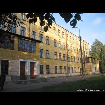 Средняя общеобразовательная школа № 47