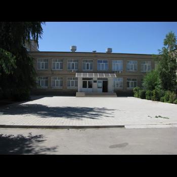 Средняя общеобразовательная школа № 4