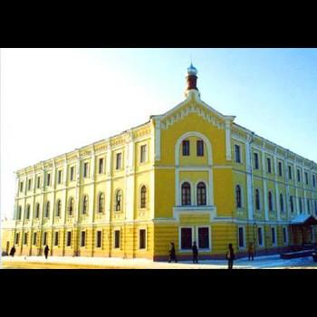 Скопинская средняя общеобразовательная школа № 1