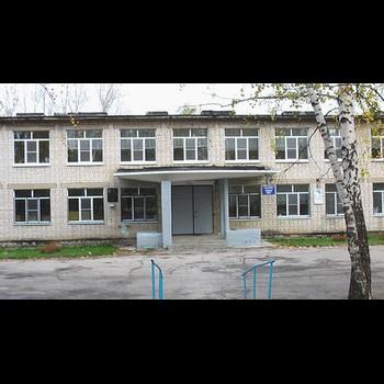Пионерская основная общеобразовательная школа