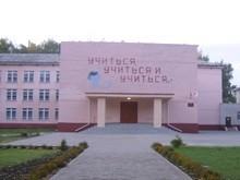 Александро-Невская средняя общеобразовательная школа