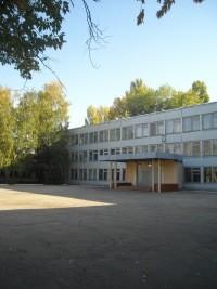 Школа СОШ № 44