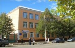 Гимназия им. Гарнаева