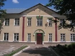 Средняя общеобразовательная школа N1