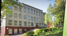 Средняя общеобразовательная школа № 97