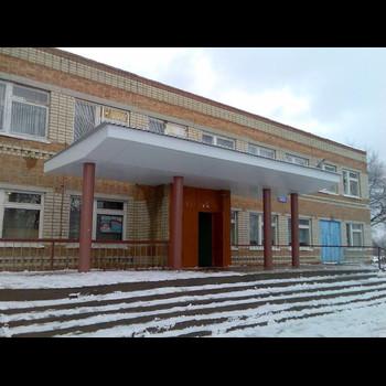 Средняя общеобразовательная школа с. Подстепное