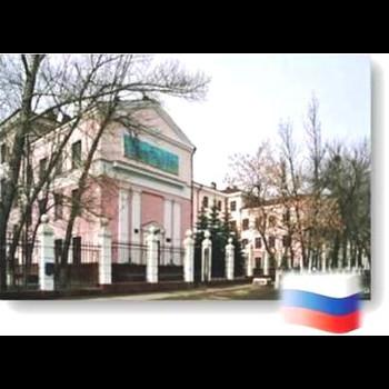 Средняя общеобразовательная школа № 94
