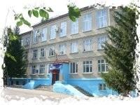 Средняя общеобразовательная школа № 100