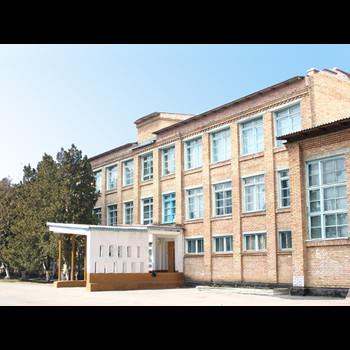 Средняя общеобразовательная школа с.Виноградного