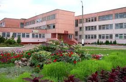 Средняя общеобразовательная школа № 39 с углублённым изучением отдельных предметов города Смоленска