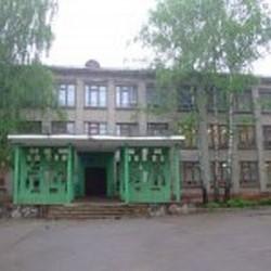 Средняя общеобразовательная школа № 16