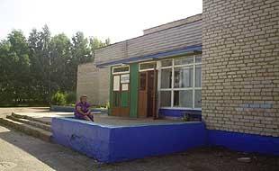 Епишевская основная общеобразовательная школа