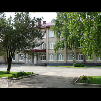 Гимназия № 30  г. Ставрополя