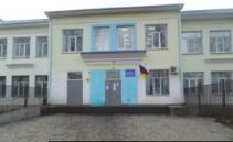 Средняя общеобразовательная школа № 1  г. Минеральные Воды