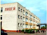Лицей  г.Уварово