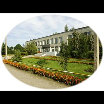Средняя общеобразовательная школа № 3