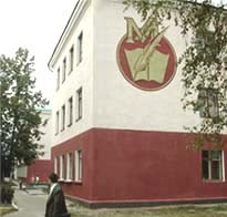 Мичуринский лицей-интернат