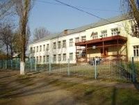 Средняя общеобразовательная школа № 2