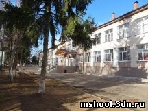 Мокшинская средняя общеобразовательная школа