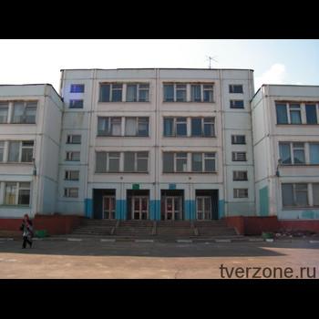 средняя общеобразовательная школа № 37