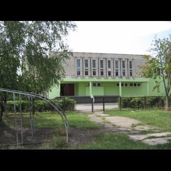 Лазаревская средняя общеобразовательная школа № 26