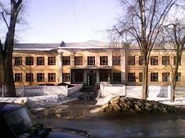 Средняя общеобразовательная школа № 59