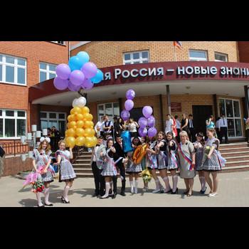 Воскресенская средняя общеобразовательная школа