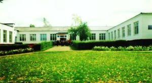 Петропавловская средняя общеобразовательная школа