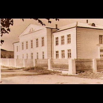 Рябовская средняя общеобразовательная школа