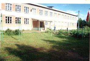 Мазунинская средняя общеобразовательная школа