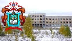Средняя общеобразовательная школа № 85