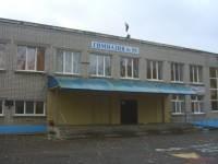 Гимназия № 59
