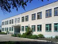 Средняя общеобразовательная школа с.Стоговка