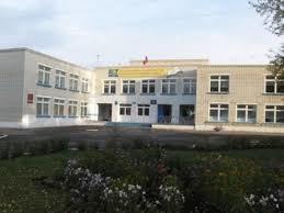 Салмановская средняя общеобразовательная школа