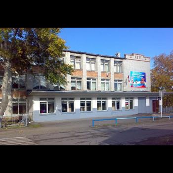 Большеключищенская средняя общеобразовательная школа